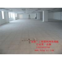网络地板布线地板网络地板价格