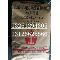 北京东方石油乙烯-醋酸乙烯Y2022EVA14-2