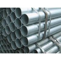 DN32镀锌钢管 镀锌钢管一支起批发销售
