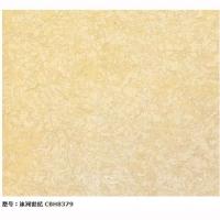 金豪陶瓷-抛光砖-冰河世纪