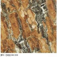 金豪陶瓷-微晶石系列-天龙石