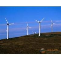 FDEF风能电缆,风力发电电缆,
