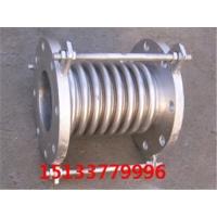 轴向型内压式波纹伸缩器 金属波纹补偿器