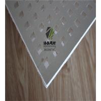机房专用 喷涂吸音石膏天花板穿孔板