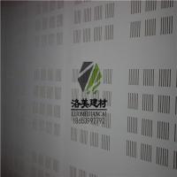 木纹pvc饰面穿孔吸音石膏天花板