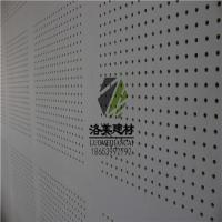 供应冲孔吸声石膏造型板-穿孔石膏板