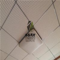 供应154pvc贴膜穿孔吸音天花板 机房专用