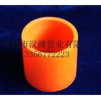 改性聚丙烯电力护套管