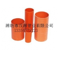 PVC电力保护管