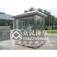 东莞众民zm-b003不锈钢收费亭