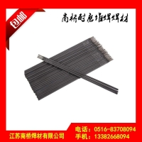 D256耐磨堆焊焊条 EDPMn-A-16耐磨堆焊