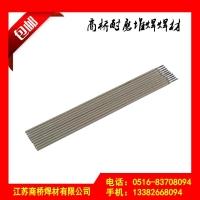 YD414N轧辊专用耐磨堆焊焊丝 414N埋弧焊丝