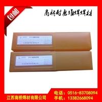 YD888Ni(Q)耐磨气保堆焊药芯焊丝 YD888(Q)耐