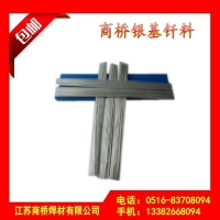 HL308 BAg72Cu银焊条 HL308银焊丝 HL30