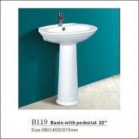 米兔洁具-立柱盆-B119
