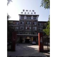 攀钢集团西昌二期项目