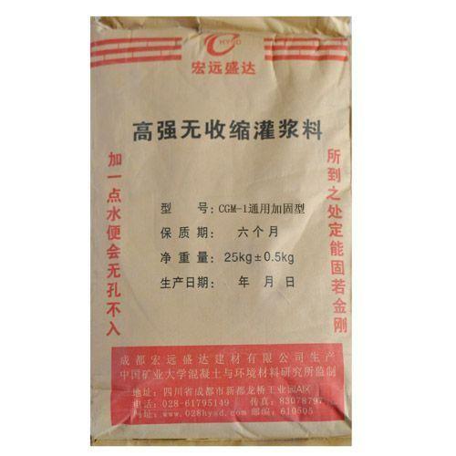 CGM-1通用加固型灌浆料