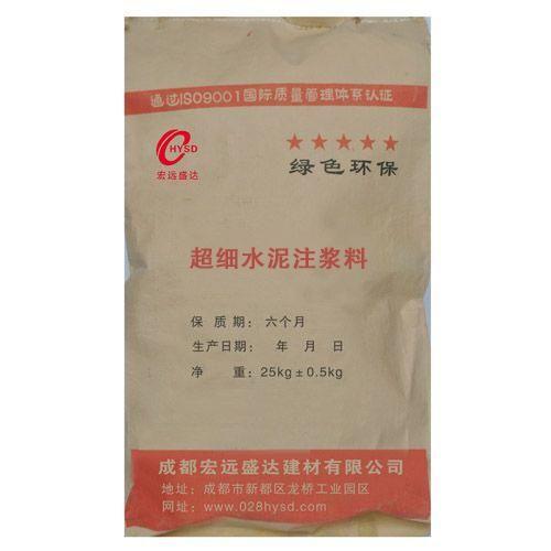 CGM-800超细水泥注浆料