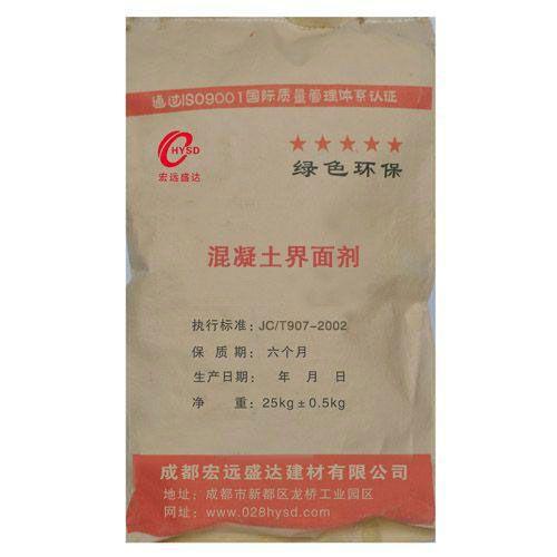 混凝土粉剂界面剂