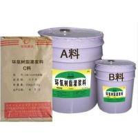CGM-100环氧树脂灌浆料