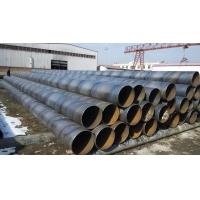 防腐螺旋钢管  Q235防腐钢管