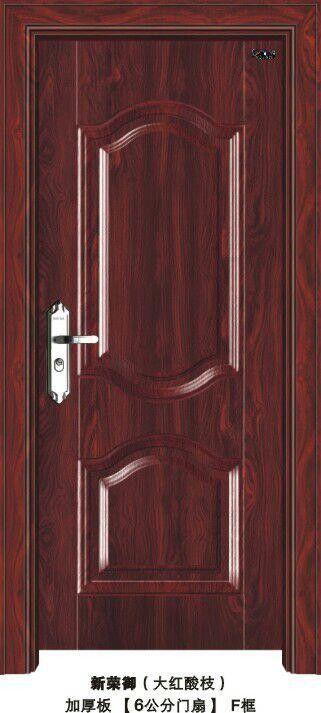 智丽钢质室内门-供应室内电解板烤漆门 室内卧室房间电解板门