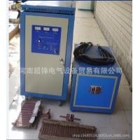 涡轮淬火设备高频淬火炉质量首选