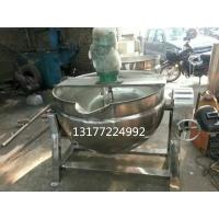 蒸汽夾層鍋燃氣夾層鍋可傾免攪夾層鍋