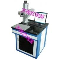 图案激光打标机图像激光雕刻图片激光镭射机图案激光打标机