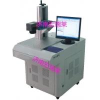 供应滨州激光打标机青岛激光刻字机 平度激光喷码机