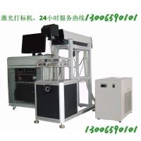 山东东营激光打标机  适用于对各种设备进行打码