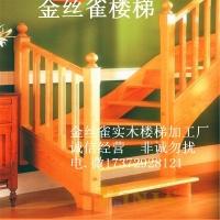 楼梯柱子价格,楼梯栏杆价格,实木楼梯立柱扶手弯头