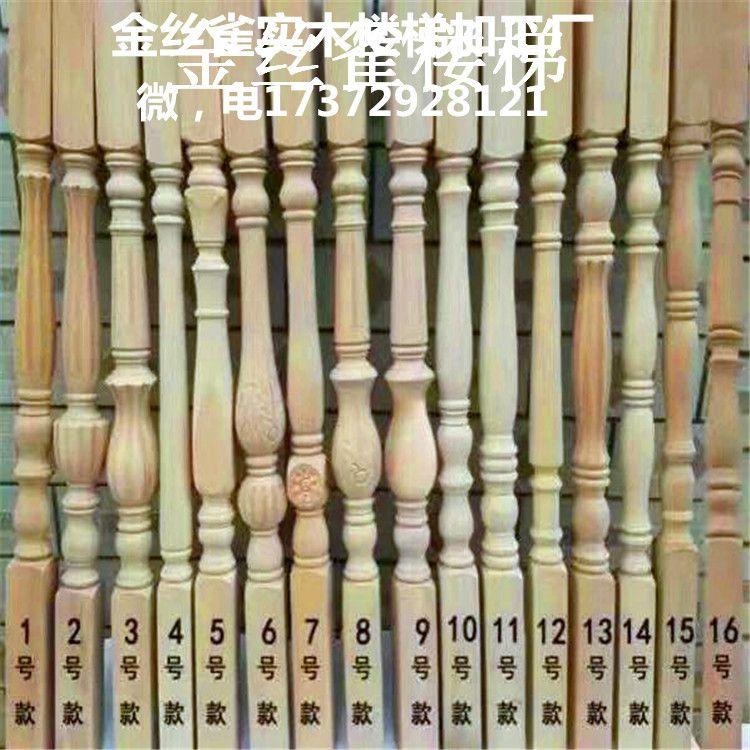 批发销售实木楼梯扶手,立柱,弯头,木方,