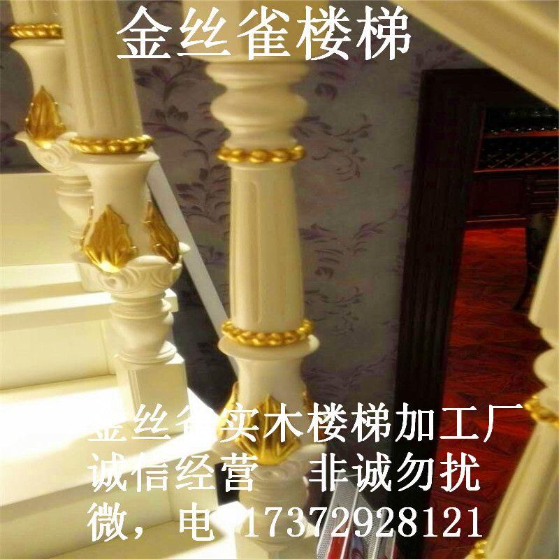 木楼梯立柱,楼梯柱子,楼梯杆子