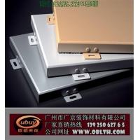 供应建筑外墙装饰挂板/氟碳铝单板墙体建材