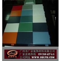 供应广东地区金属建材墙体装饰铝单板品牌