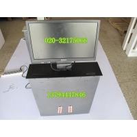 晶固15-17寸电脑屏/液晶屏/显示器升降器