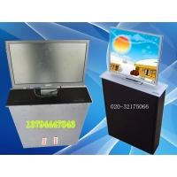 晶固24寸联想三星显示器液晶屏无噪音升降器