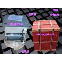 晶固可行程2-8米交剪式投影机仪器电动吊架