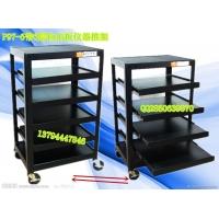 晶固带四层拉出面板投影仪器移动推车柜支架