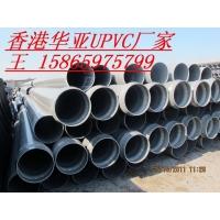 农田灌溉UPVC地埋管