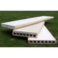开封石膏/高强耐水石膏/轻质隔墙板