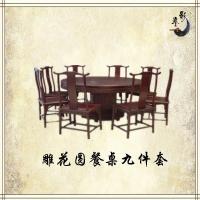 新会灯影仿古家具 雕花圆餐桌九件套 高档家具质量保证
