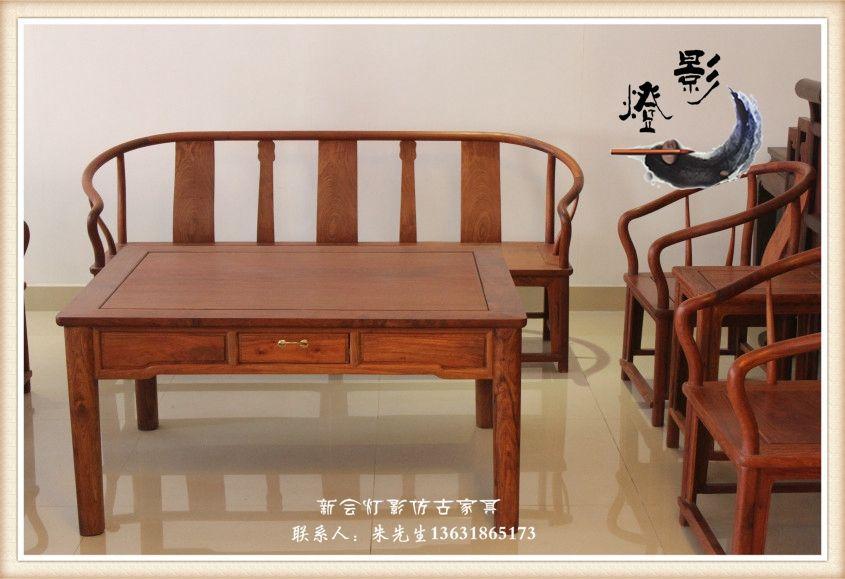 缅甸花梨圈椅沙发八件套 专营古典家具 新会灯影仿古家具