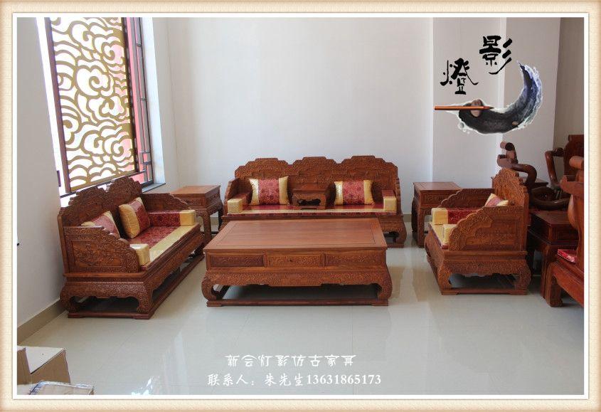 红木古典家具 雕花沙发七件套 专业缅甸花梨家具