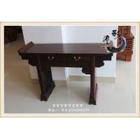 中式家具 缅甸花梨 古典翘头案 经典款