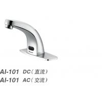 爱瑞森  感应式水龙头 AI-101