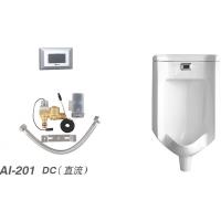 爱瑞森 感应式小便挂斗冲洗器  AI-201