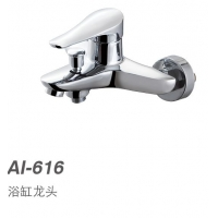 爱瑞森 浴缸龙头 AI-616