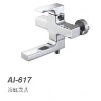 爱瑞森 浴缸龙头AI-617